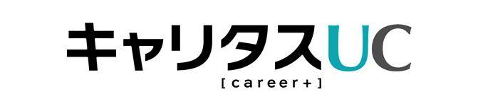 RGB_UC_logo3.jpg