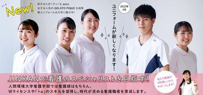 看護4_24OC-DM-初校_002.jpg