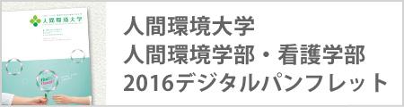 bnr_panf2015.jpg
