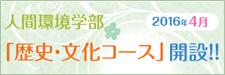 hc_bnr2.jpg