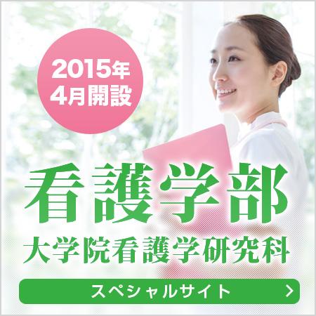 kango_open.jpg