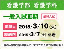 kangoexam2015gn3.jpg