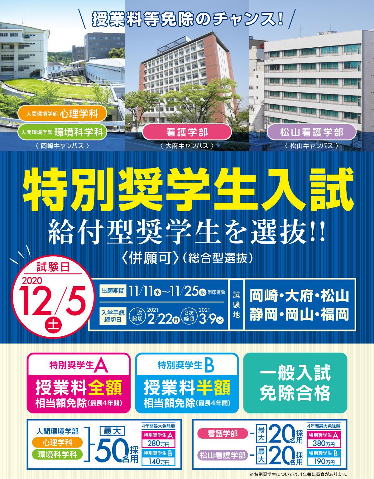 201205tokusho1.jpg