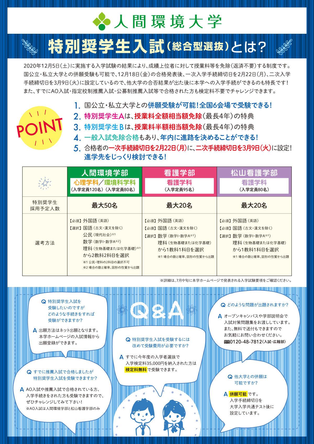 201205tokusho2.jpg